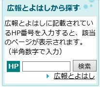 【6月25日はWエントリーでP14倍!】 nile WS5 複動式エアーニッパ本体 ナイル