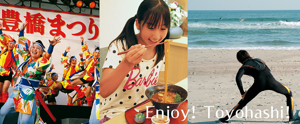 Enjoy! Toyohashi!_5