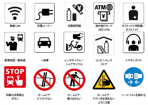 pictogram4.PNG